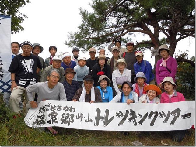 えちごせきかわトレッキングツアー朴坂山頂上での記念写真