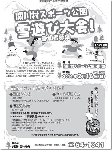 image-s-seinenbu-w-event