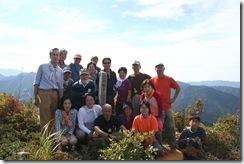 立烏帽子山頂での記念撮影