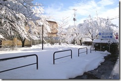 高瀬温泉公園の雪模様
