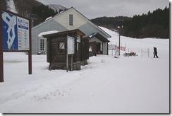 わかぶな高原スキー場のオープン初日ゲレンデ状況
