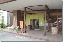 老神観光ホテル観山荘さんの玄関