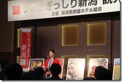 新潟県知事による挨拶風景