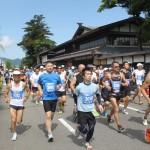 UPDOWN関川マラソン