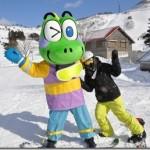 わかぶな高原スキー場オープン!!